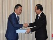 HCM City, Japan's Mie prefecture eye ties in multiple areas