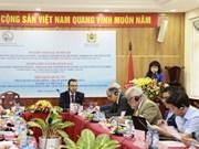 Vietnam, Morocco talk administrative decentralisation