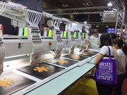 Int'l textile expo opens in HCM City