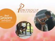Thailand: Best Groom, a challenging category of Princess' Cup 2017