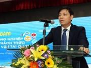 Transport sector speeds up for fourth industrial revolution
