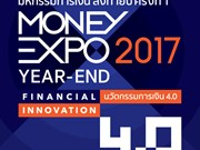 Thailand: Money Expo Year-End 2017 takes place