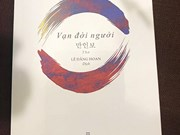 Hanoi writers, poem lovers meet Korean poet Ko Un