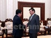 Laos still attractive to Vietnamese investors: minister