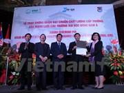 Local university gains AUN-QA accreditation