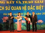 Winners of Vietnam-Laos friendship contest announced