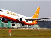 Jeju Air to open route to Da Nang in early 2018