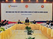 Government bodies discuss ASEAN cooperation