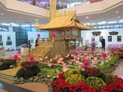 Hanoi exhibition to feature flowers