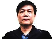 Former Vinashin chairman investigated