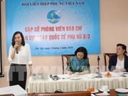 Various activities to celebrate International Women's Day