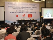 Vietnam learns from Japan's experience in public sector ethics promotion