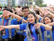 HCM City launches contest on youth innovative ideas