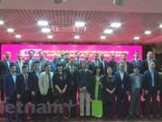 Vietnamese businesses unite in Russian market