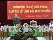 Cao Bang prepares for Vietnam-China border defence exchange