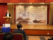 Vietnamese readers get free access to Boris Yeltsin Library