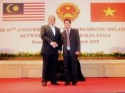 VN, Malaysia celebrate 45 years of diplomatic ties in Kuala Lumpur