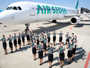 RoK low-cost carrier to open air route to Da Nang