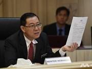 1MDB fund insolvent: Malaysian Finance Minister