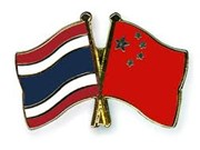 Chinese businesses interested in investing in Thailand