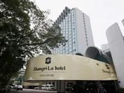 Singapore designates special area for US-DPRK summit