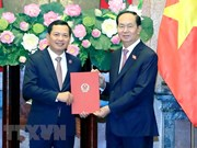 Deputy chief judge of Supreme People's Court appointed