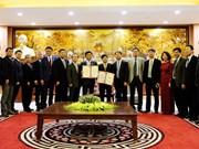 Hanoi expects stronger cooperative ties with Japan's Fukuoka