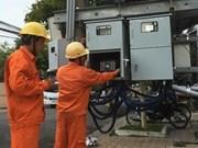 EVN: commercial power volume hit 91.78 bln kWh in H1