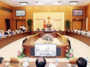 NA Standing Committee to convene 25th session on July 11