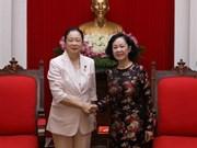 Vietnam, Japan seek to enhance exchange of female leaders