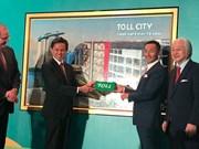 Singapore opens Toll City logistics hub