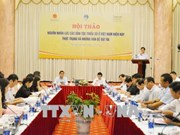 Workshop looks to develop human resources amongst ethnic minorities