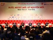 Experts optimistic on Vietnam's M&A scene