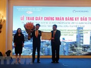 RoK firm invests 1.2 billion USD in Ba Ria-Vung Tau