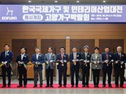 ASEAN Furniture & Interior Exhibition underway in RoK