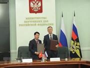 Vietnamese, Russian ministries strengthen security ties
