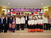 Thailand promotes skills development in Mekong region