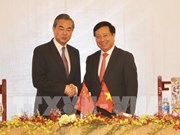 Committee for Vietnam – China cooperation convenes 11th meeting