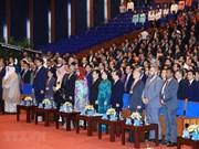 ASOSAI 14 milestone in Vietnam audit's history: Top legislator