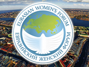 Second Eurasian Women's Forum opens in Russia
