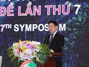 ASOSAI 14 wraps up, adopts Hanoi Declaration