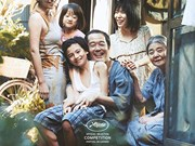 Japan's Shoplifters to open 5th Hanoi International Film Fest