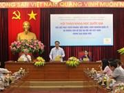 Seminar mulls building rapid, sustainable development institutions