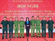 Son La: anti-drug crime fighting plan shows efficiency