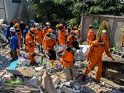 ADB promises 1 billion USD in emergency fund for Indonesia