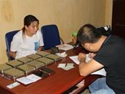 Lao Cai police arrests drug trafficker, seizing 10 bricks of heroin