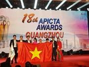 Digital banking app ViettelPay wins APICTA award