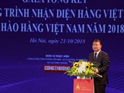 Gala reviews Proud of Vietnamese Goods programme
