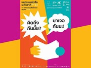 Thailand: Large number of readers attend 23rd National Book Fair