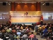 Conference spotlights open education in human resource development